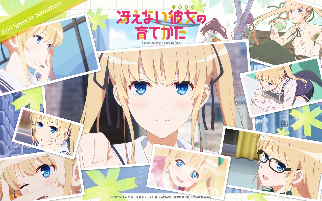 スペシャル Tvアニメ 冴えない彼女の育てかた 公式サイト