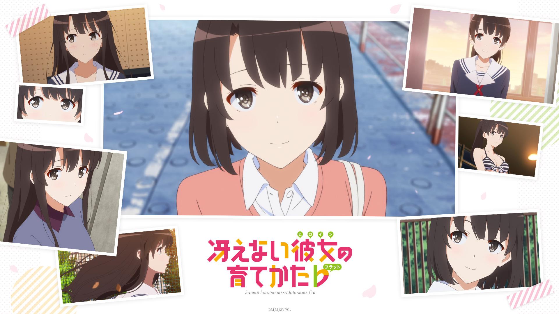 壁紙 Twitterアイコンプレゼント Special Tvアニメ 冴えない彼女